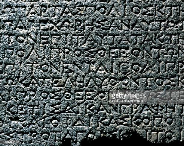 Stele showing the decree of Mytilene 330329 BC Lesbos marble from the foundations of a hospital in Mytilene Lesbos Island Greece Detail Greek...