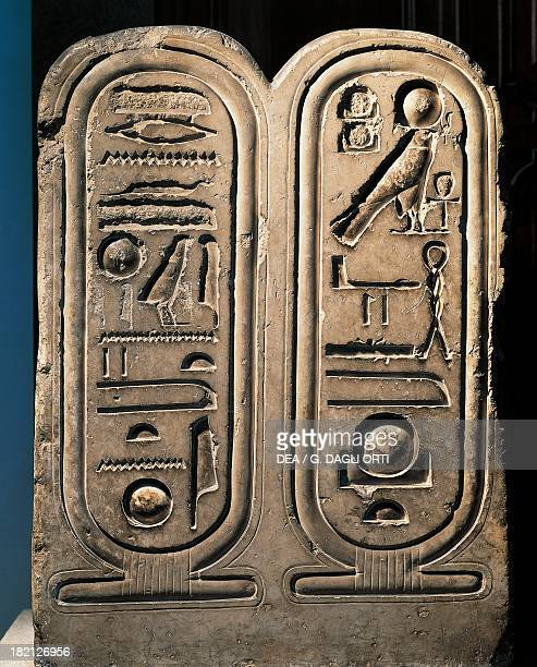 Stele with Aton's dogmatic names ReHarakhti rejoicing on the horizon in his Name as Shu who is in the Atondisc white limestone from Thebes dating...