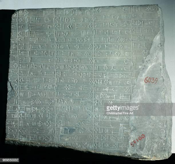 Stele with inscriptions in Akkadian Oriental Art Louvre Museum East Mesopotamia