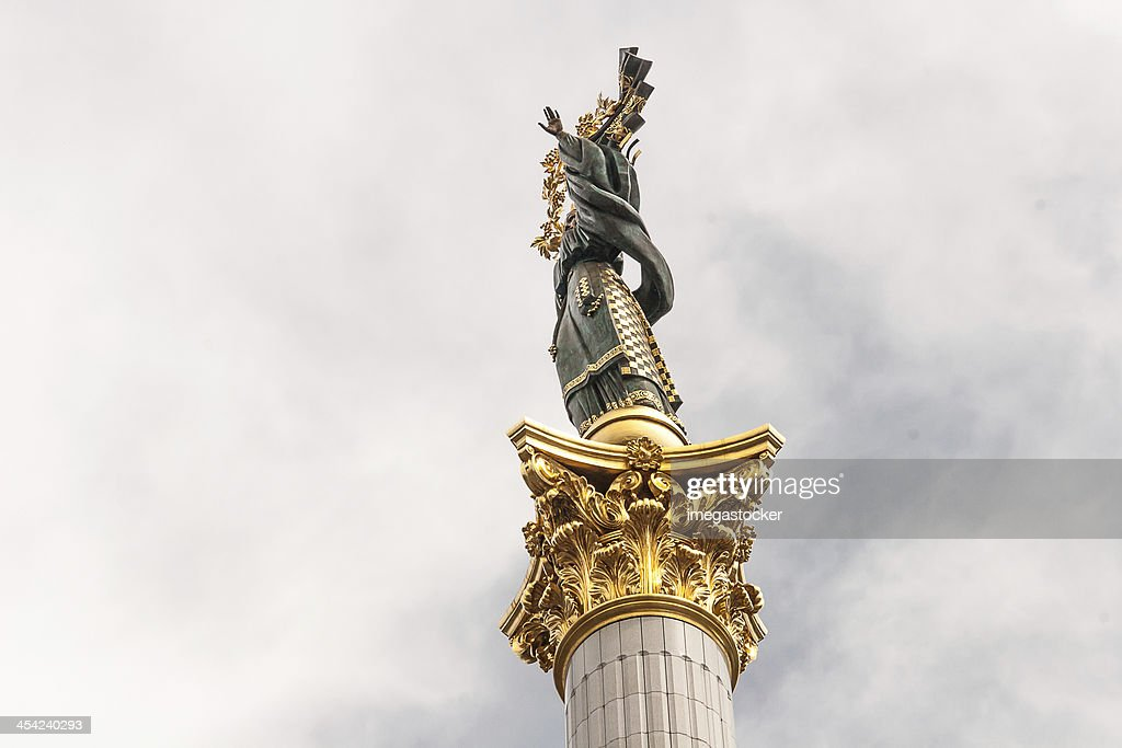 Stella with column at Independence square in Kiev : Stock Photo