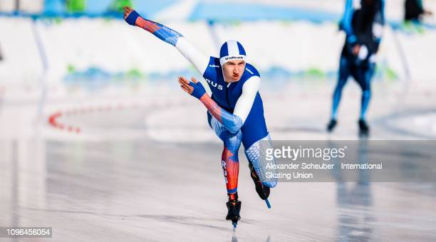 Stepan Chistiakov of Russia performs in the Mens 1000m sprint race during the ISU Junior World Cup Speed Skating Final day 1 on February 9 2019 in...