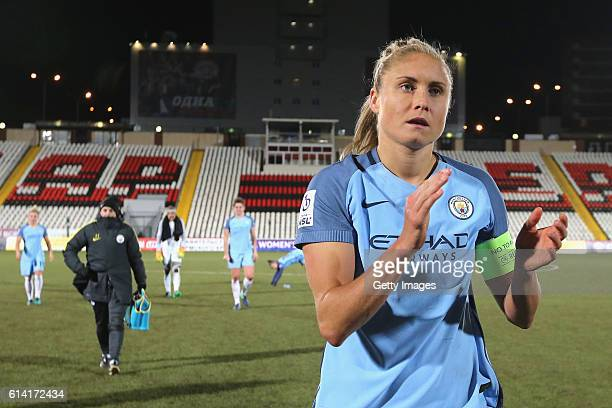 Steph Houghton of Manchester City leaves the pitch following victory during the UEFA Womens Champions League match between Zvezda 2005 and Manchester...