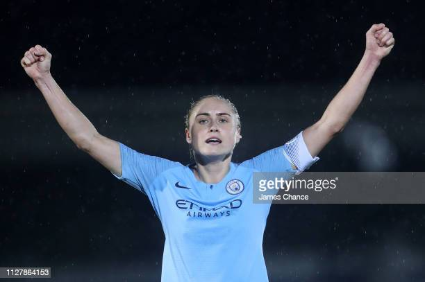 Steph Houghton of Manchester City Women celebrates victory after the FA Continental Tyres Cup Semi Final match between Chelsea Women and Manchester...