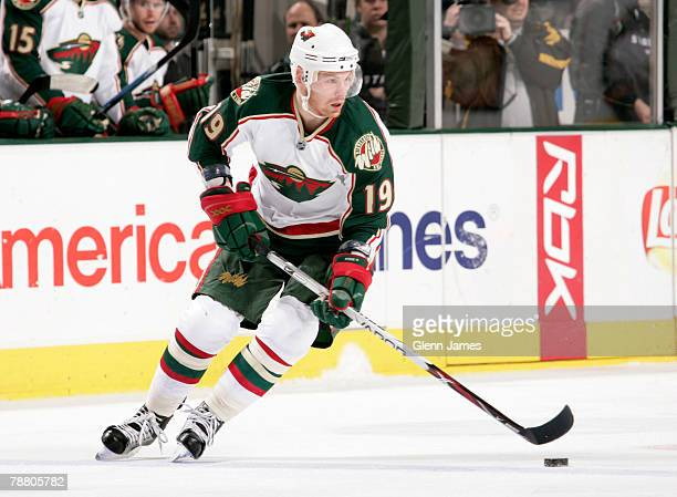 Stephane Veilleux of the Minnesota Wild skates against the Dallas Stars at the American Airlines Center on January 7, 2008 in Dallas, Texas.
