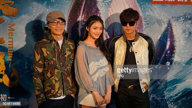 Stephen Chow and Show Lo promote their new movie Mermaid on 11th January 2016 in Hongkong China