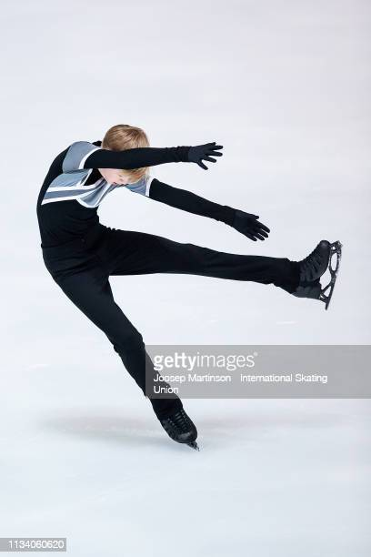 Stephen Gogolev of Canada competes in the Junior Men's Short Program during day 1 of the ISU World Junior Figure Skating Championships Zagreb at Dom...