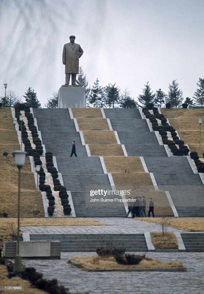 Steps leading up a hill to a statue of North Korean Communist leader Kim Il-sung, North Korea, February 1973.