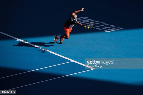 Steve Darcis of Belgium returns a shot against Dusan Lajovic of Serbia during the Men's singles second round on day five of 2017 China Open at the...