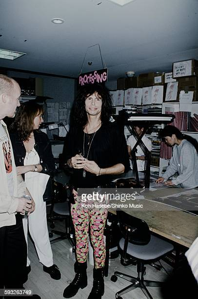 Steven Tyler visiting printing house Tokyo February 1977