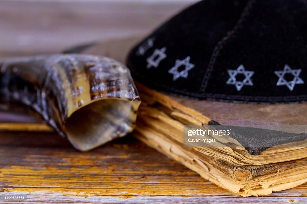 Still Life of Jewish symbols for Rosh Hashana : Stock Photo