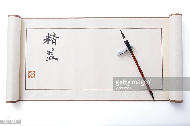 Still life scroll and calligraphy brush
