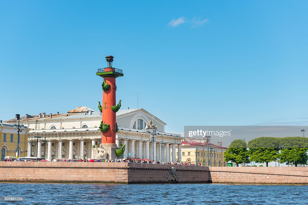 Stock Exchange and Rostral Columns, St. Petersburg, Russia : Stock Photo