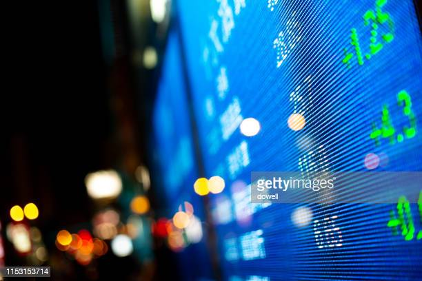 stock information display on screen - big data screen stock pictures, royalty-free photos & images