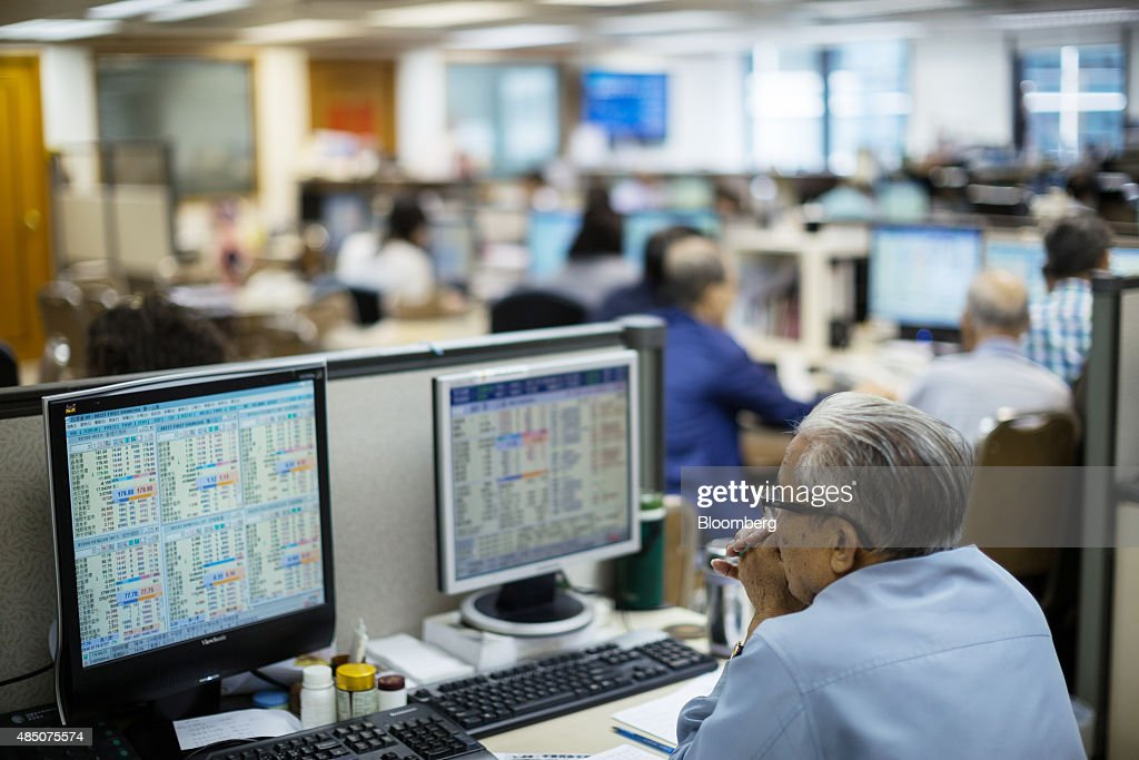 Short term stock trading indicators