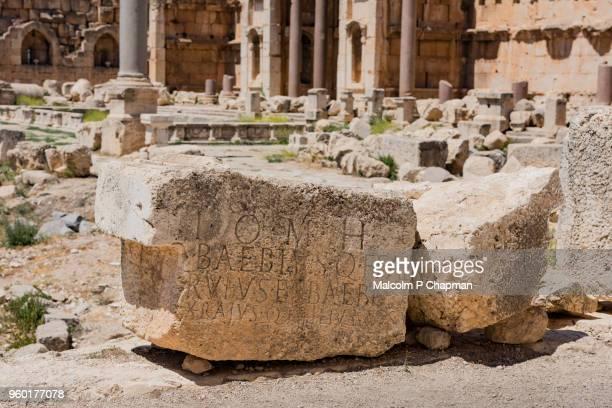 stone blocks with carvings, the great court, roman heliopolis, baalbek, lebanon - ruína antiga - fotografias e filmes do acervo