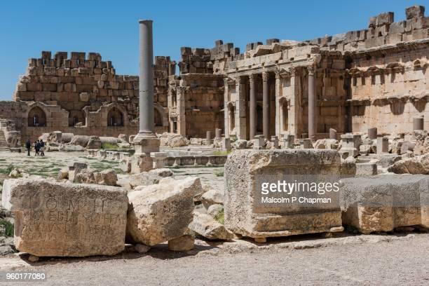 Stone blocks with carvings, The Great Court, Roman Heliopolis, Baalbek, Lebanon