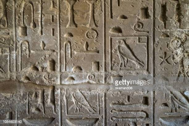 stone carving hieroglyph at karnak temple at luxor egypt - hieroglyphics stock pictures, royalty-free photos & images