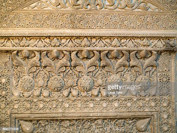 A stone carving inside the Masjede Jame in Esfahan the oldest Friday mosque in Iran The mosque is a good example of the evolution of Iranian Islamic...