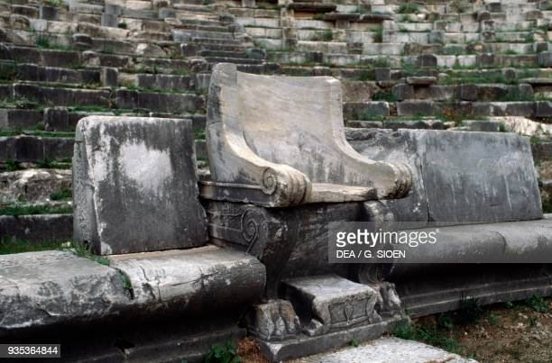 Stone chair intended for notables Theatre in Priene Turkey