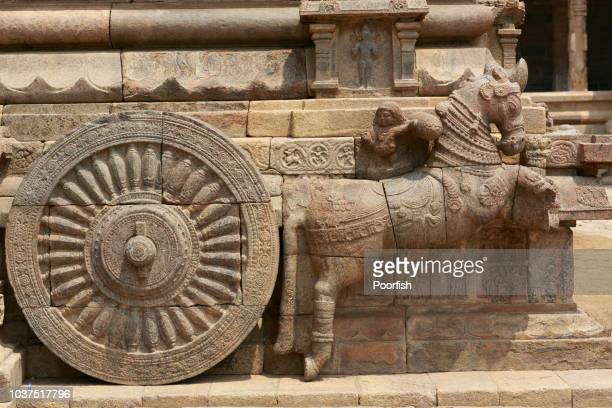 stone chariot in airavatesvara temple - chariot wheel stock photos and pictures