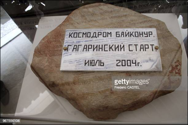 A stone from the Baikonur launch pad from which the cosmonaut Yuri Gagarin took off in 1961 was deposited on the site This stone is a powerful symbol...