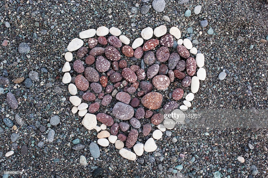 Stone heart sharp : Stock Photo