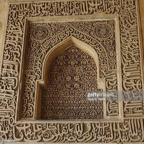 Stone Inscriptions from Koran