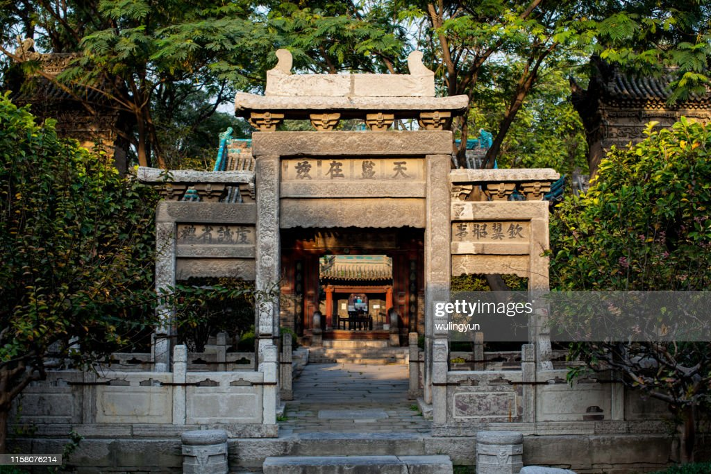Stone Pailou Of Xian Great Mosque High Res Stock Photo Getty Images