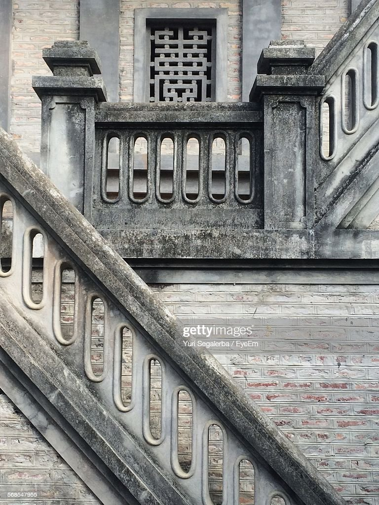 Stone Railing Of Staircase In Bac Ha Temple : Stock Photo