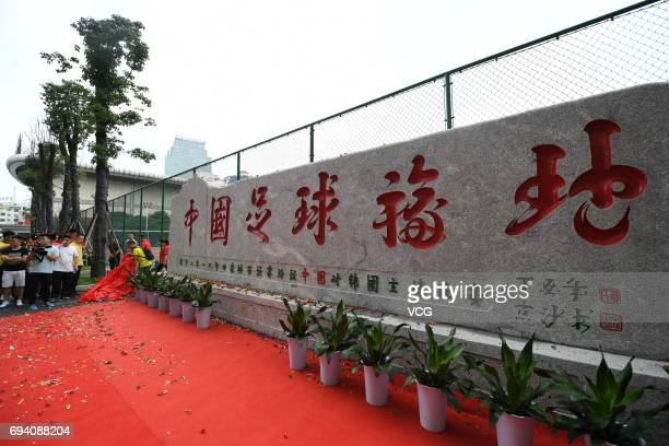 Stone tablet that reads blessed land for Chinese football is unveiled at Helong Sports Centre Stadium on June 9, 2017 in Changsha, Hunan Province of...