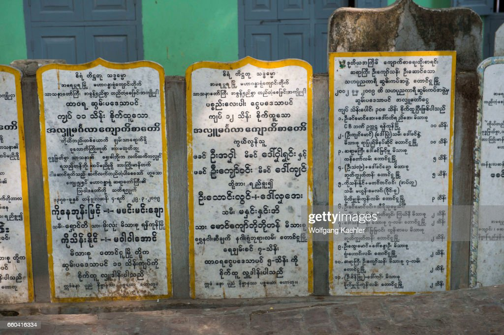 Stone tablets with the names of the donors and donations at ...