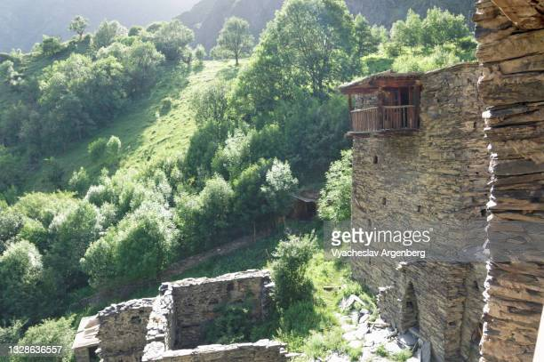 stone walls of the old houses of shatili, khevsureti, georgia - argenberg stock pictures, royalty-free photos & images