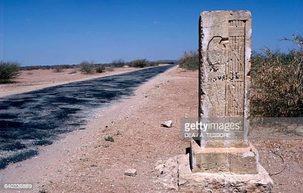 Stone with fasces Somalia