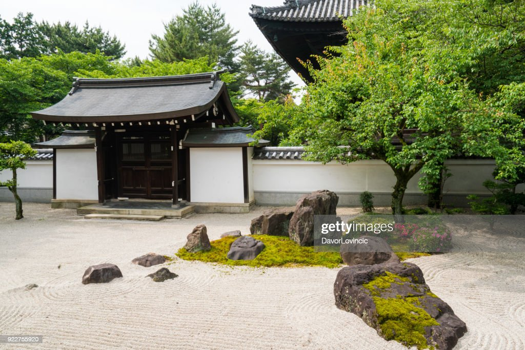 Stone Zen Garden Stone zen garden between chionji temple walls in kyoto japan stock stone zen garden between chion ji temple walls in kyoto japan stock photo workwithnaturefo