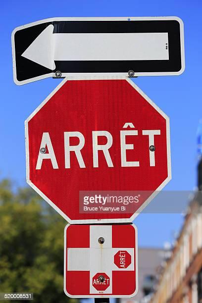 stop sign in french - québec stock-fotos und bilder