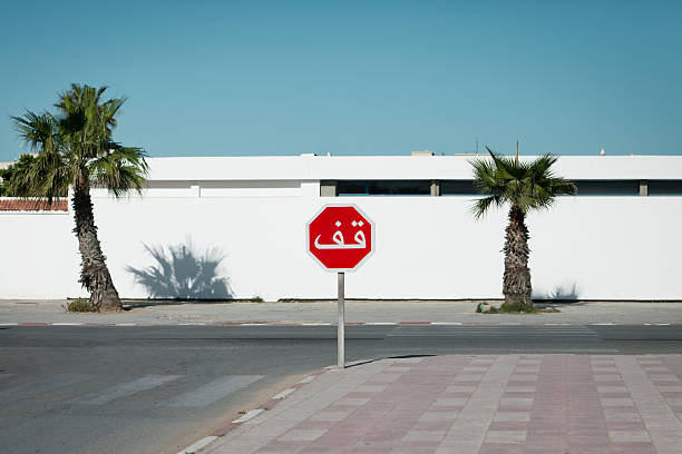 Stop Sign Wall Art