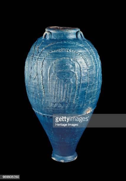 Storage jar, 8th-9th century. Dimensions: height: 77 cmArtist Unknown.