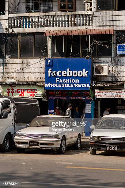 store in yangon with fake facebook branding - merten snijders - fotografias e filmes do acervo