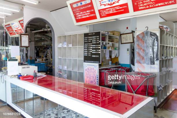 storefront of a dry‐cleaner's shop, no people - dry cleaner stock pictures, royalty-free photos & images