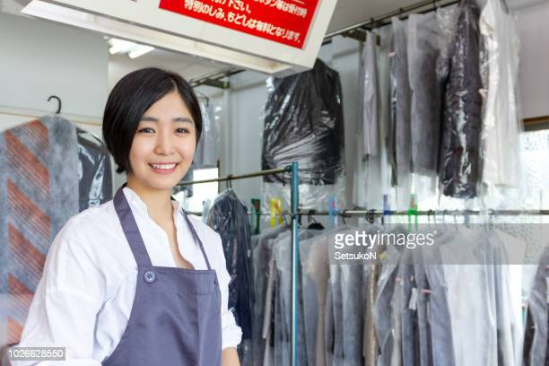 storefront of a dry-cleaner's shop - dry cleaned stock pictures, royalty-free photos & images