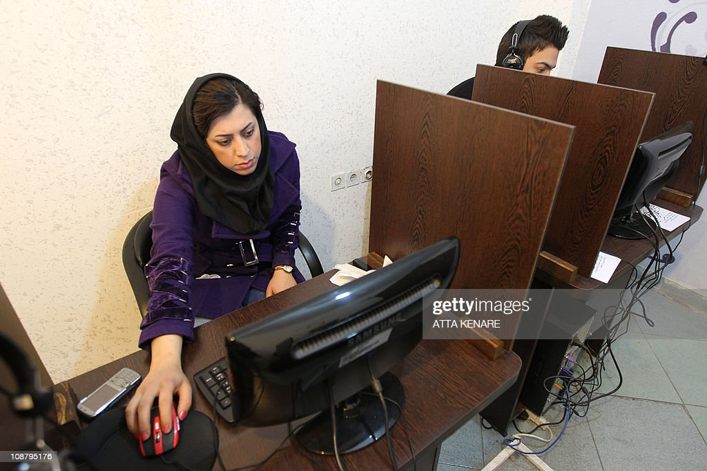 TO GO WITH AFP STORYIranians surf the i : News Photo