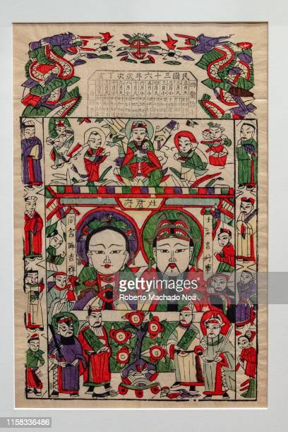 Stove God and his wife Woodblock print of the Republic of China 'Gods in My Home Chinese New Year with Ancestor Portraits and Deity Prints' The...