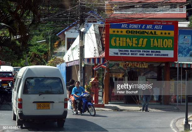 Asiatische Straße npo