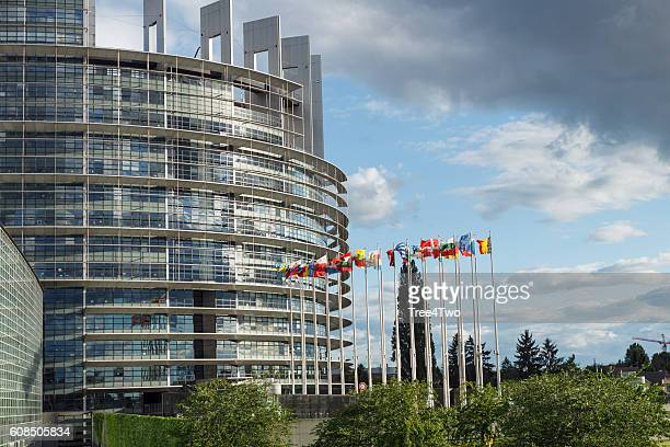Strasbourg: Building of the European Parliament (The Louise Weiss Building)