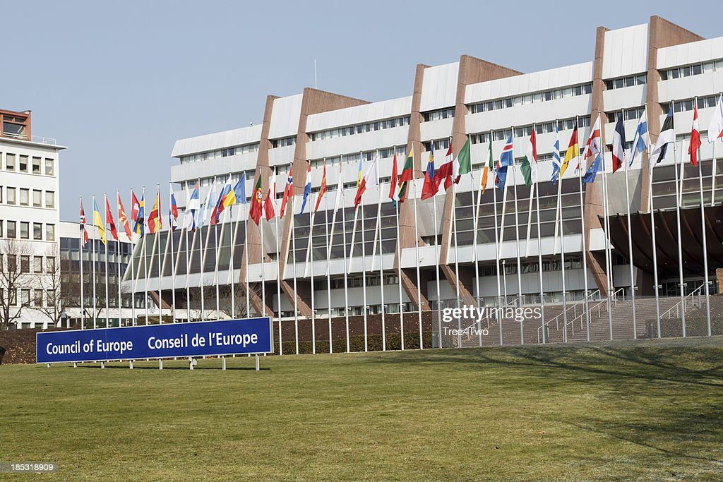Strasbourg - Council of Europe : Stock Photo