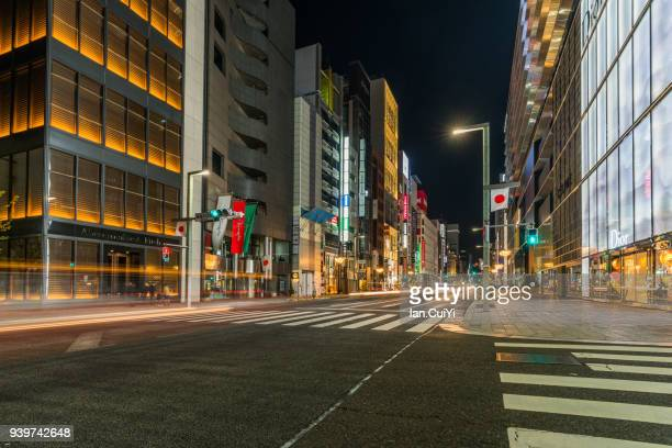 Street and buildings in Tokyo, Japan, 2018 New Year.
