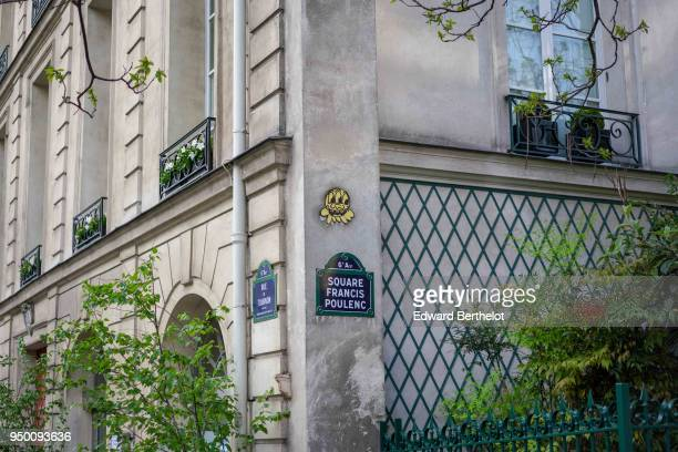 Street art by artist GZUP depicting a yellow cartoon face with 3 eyes at Square Francis Poulenc in the 6th quarter of Paris on April 22 2018 in Paris...