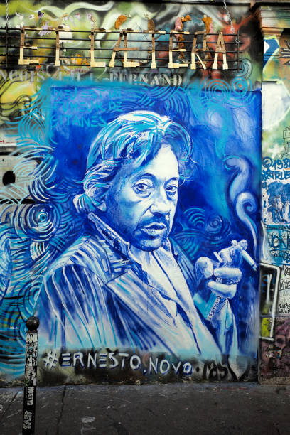 FRA: Home Of Late Musician Serge Gainsbourg To Be Converted To Museum