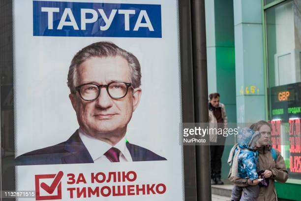Street banner with the face of Serhiy Taruta supporter of Yulia Tymoshenko party Batkivshchyna party during the electoral campaign for the 2019...