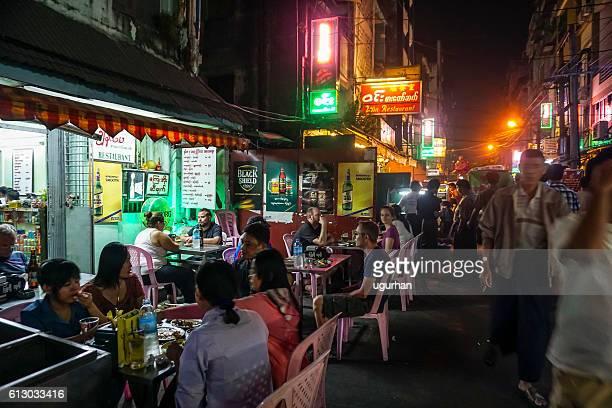 Street Food Asia.
